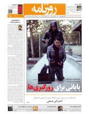 جلد شماره 667