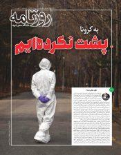 جلد شماره ۸۵۲