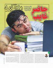 جلد شماره ۸۶۰